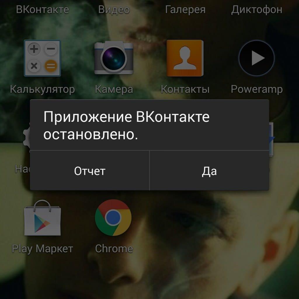 Что делать если вконтакте не загружаются фото